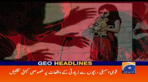 Geo Headlines - 04 PM - 19 January 2018