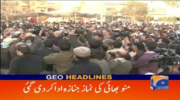 Geo Headlines - 07 PM - 19 January 2018