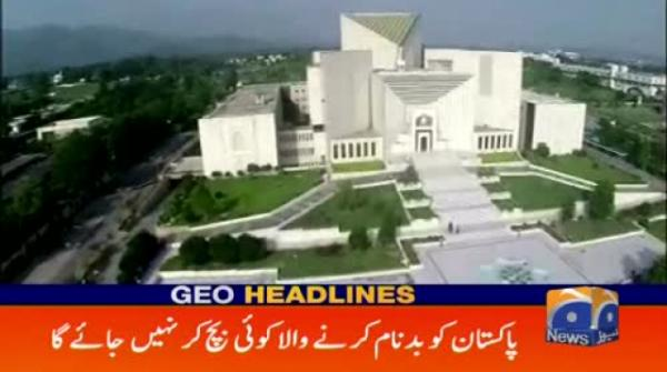 Geo Headlines - 01 PM - 19 January 2018