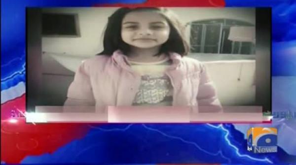 Zainab aur Asma ziyaddati case kay muamlaat per siyasi bazar garam?Report Card