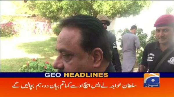 Geo Headlines - 08 AM 20-January-2018