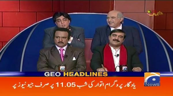 Geo Headlines - 10 AM 20-January-2018