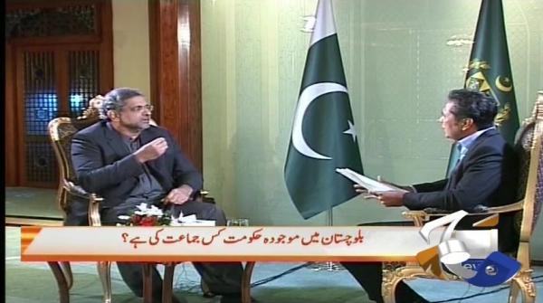 Ch.Nisar aur Pervaiz Rasheed mein ikhtilafaat ...wazir e azam ka muaqqif. Naya Pakistan