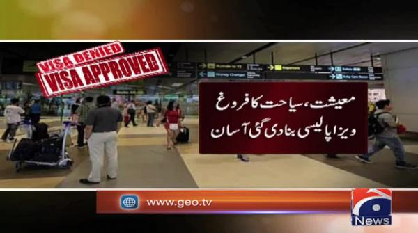 Pakistan allows visa on arrival for group tourists from 24 countries