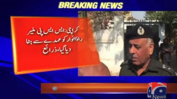 SSP Rao Anwar removed from post over Naqeebullah killing: sources