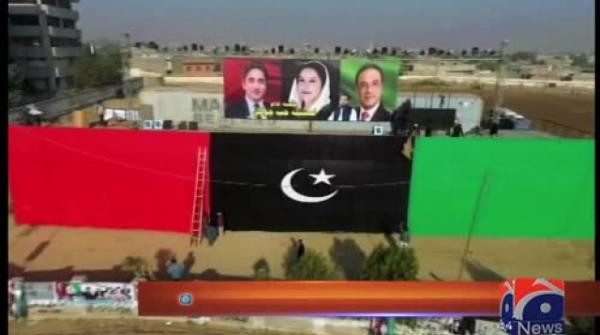 PPP to stage power show in Hub today