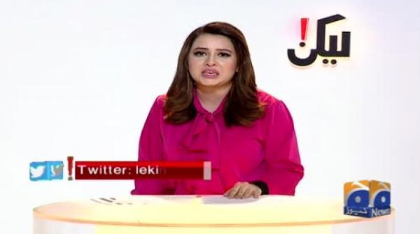 Siyasat bhi ho gaee adalti notice bhi aa gaya lekin Zainab aur Asma ka qatil nahi pakara gaya? Lekin