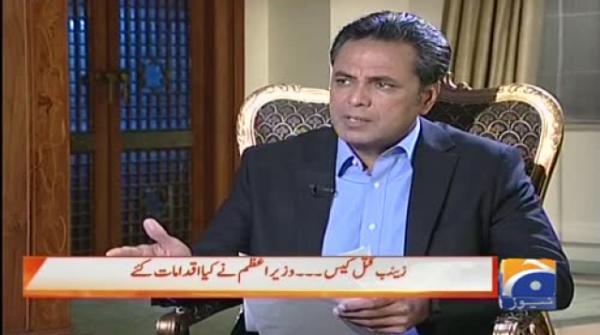Exact scandal hukumat e Pakistan kya iqdaam lay rahi hai? Naya Pakistan