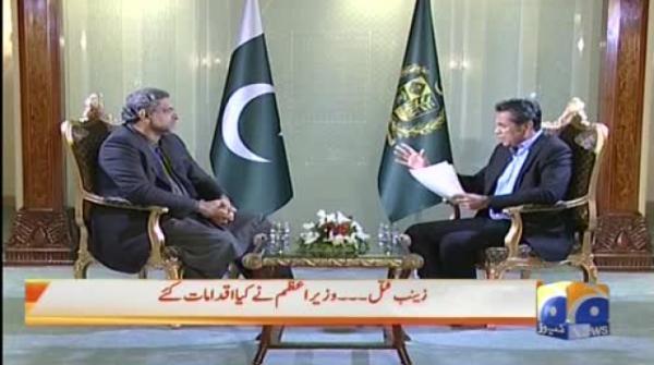 Baluchistan mein mujooda hukumat kis jamaat ki hai? Naya  Pakistan (edited)