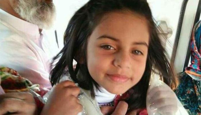 SC to hear suo motu case of Zainab's rape, murder today