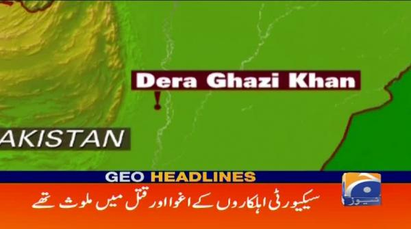 Geo Headlines - 02 PM - 21 January 2018