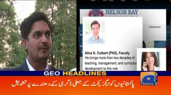 Geo Headlines - 03 PM - 21 January 2018