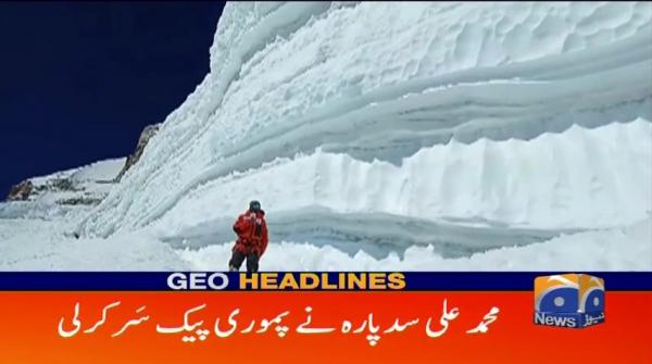 Geo Headlines - 09 PM - 21 January 2018