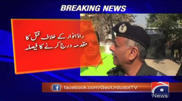 Probe body summons Rao Anwar at 11pm: DIG Sultan Khawaja