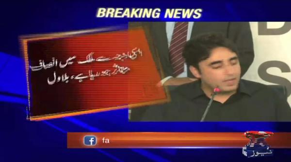 Bilawal Bhutto demands ban on police encounters across Pakistan