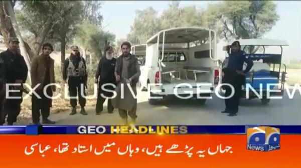Geo Headlines - 11 PM - 21 January 2018