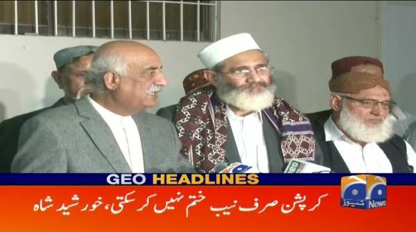 Geo Headlines - 12 PM - 22 January 2018