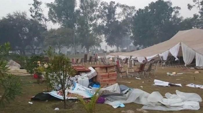 Punjab University situation under control, VC vows action against perpetrators