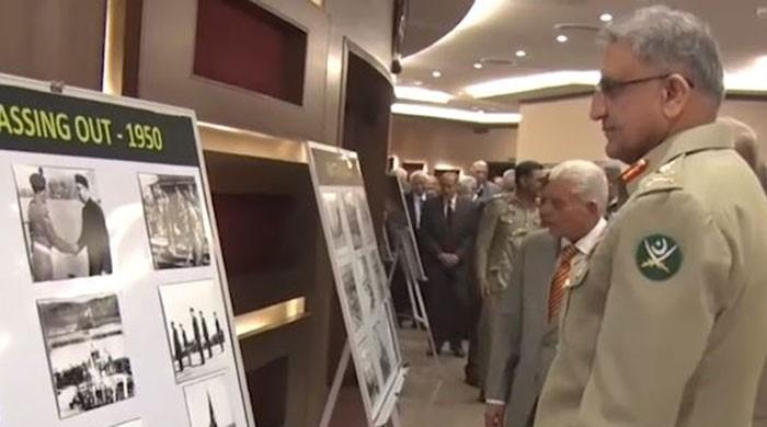 COAS Gen Bajwa inaugurates Army Institute of Military History