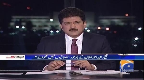 Sheikh Rasheed Ahmad alaan kay bawajood astifa kyun nahi dae rahai.Capital Talk
