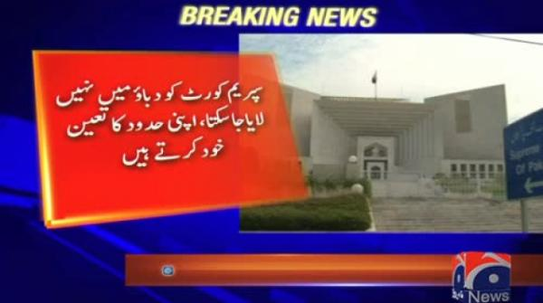 SC cannot be pressurised, says Chief Justice Saqib Nisar