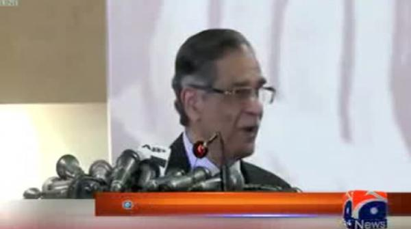 Women's Action Forum demands 'public apology' from CJP after skirt comment
