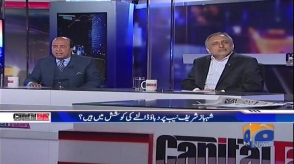 kya PML-N aur PPP adaliya kay khilaaf muttahid ho gae hain?Capital Talk