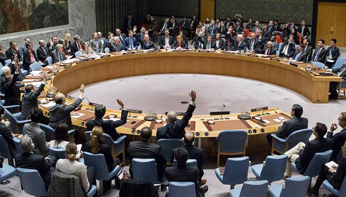 Image result for unsc