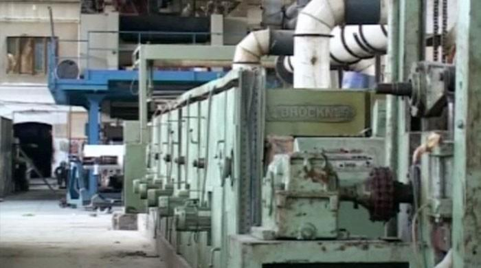 KP industries await incentives govt promised in 2016