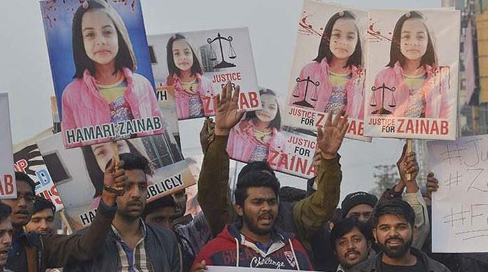 SC orders new JIT to probe anchorperson's claims, bars Zainab's father from media