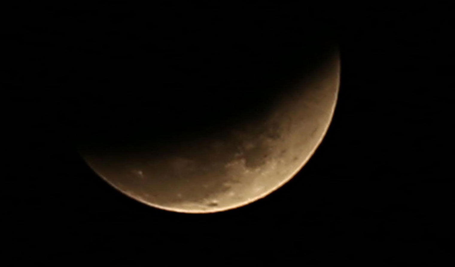 red moon 2018 in pakistan - photo #4