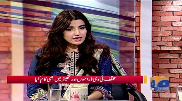 Geo Pakistan - 01 February 2018