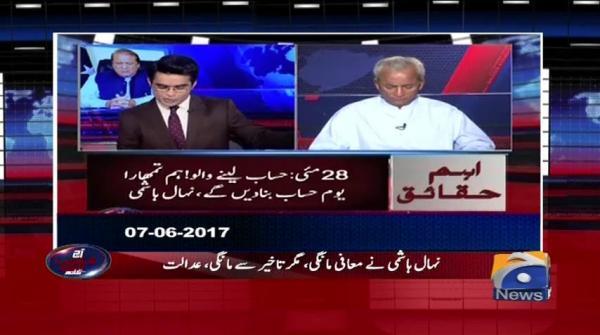 Aaj Shahzeb Khanzada Kay Sath - 01 February 2018