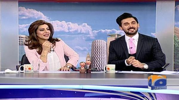 Geo Pakistan - 05 February 2018
