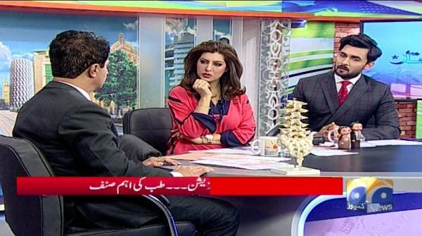 Geo Pakistan - 07 February 2018