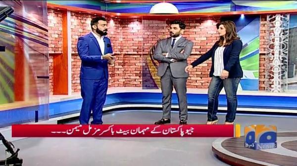 Geo Pakistan - 08 February 2018