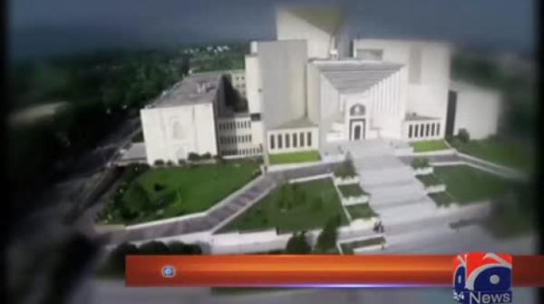 Writer - Geo tv: Latest News Breaking Pakistan, World, Live Videos