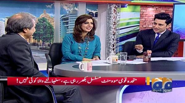 Geo Pakistan - 12 February 2018