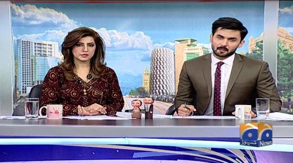 Geo Pakistan - 13 February 2018