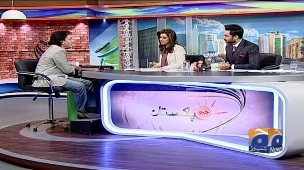 Geo Pakistan 14-February-2018