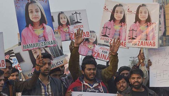 ATC to announce verdict in Zainab murder case on Feb 17