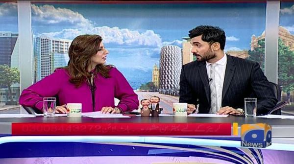 Geo Pakistan - 16 February 2018