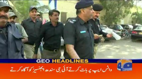 Geo Headlines - 11 AM - 17 February 2018
