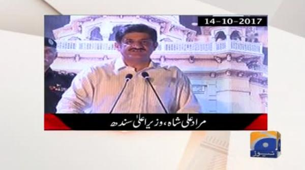 Karachi ka koee pursaan e haal nahi wazir e ala sindh apna wada bhool gae.Lekin