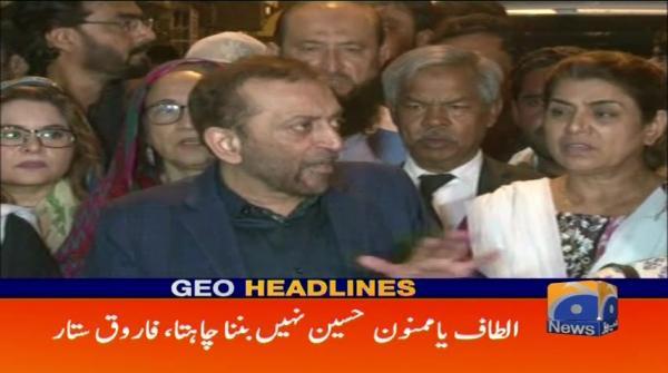 Geo Headlines - 09 AM - 18 February 2018