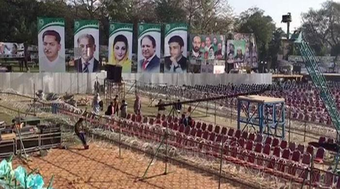 Nawaz Sharif to address rally in Sheikhupura today