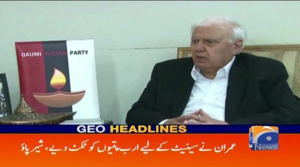 Geo Headlines - 12 PM - 18 February 2018