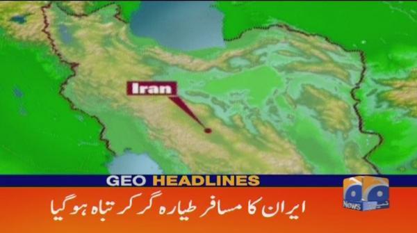 Geo Headlines - 01 PM - 18 February 2018