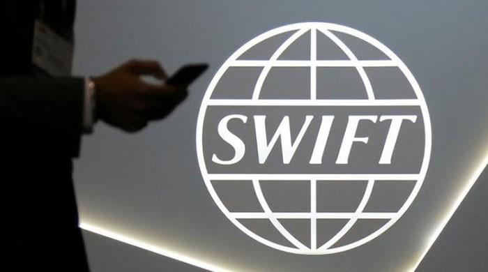 India's City Union Bank CEO says suffered cyber hack via SWIFT system