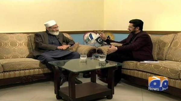 Nawaz Sharif Ki Rukhsati Se Mulk Ko Koi faida Hoa? - Jirga